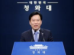 """靑 """"제2 광주형 일자리 6월 가시화""""…'구미·전기차배터리' 유력"""