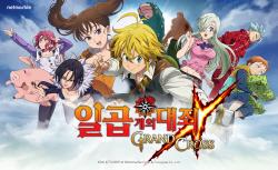 '애니 천국' 일본, 日애니 캐릭터로 잡는다…국내 게임사 공세