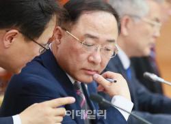 """송가인 """"트로트로 국민대통합...역사에 남을 일"""""""
