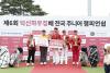 덕신하우징, '제6회 전국 주니어 챔피언쉽' 골프대회 개최