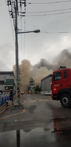 구미공단 화재