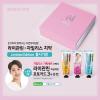 케이엠제약, 아이돌 스타 '라이관린' 광고 제품 첫 출시