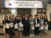 한국감사협회, 사회 가치 실현에 앞장