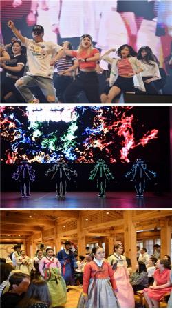 창덕궁 후원에서 주한 외국인 위한 문화공연 연다