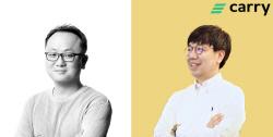 커머스 블록체인 캐리프로토콜, 어드바이저로 김웅-정용준씨 영입