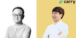 네이버·SK, 카카오 임원 출신들, 블록체인 스타트업 캐리프로토콜 합류