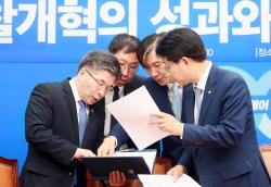 [포토]'자료보며 대화하는 조정식-조국-민갑룡'