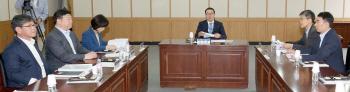 법무부 검찰과거사위원회 회의