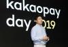 카카오페이, 별도 앱 출시…해외결제·자산관리도 시작