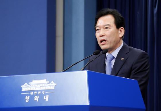 [단독]제2의 광주형인 '구미형 일자리 사업'에 LG그룹 유력