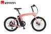 삼천리자전거, 전기자전거 '팬텀제로 핑크에디션' 출시