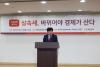 """한국당, 앞다퉈 """"상속세율 인하""""…50%→25% '싹뚝' 법안까지"""