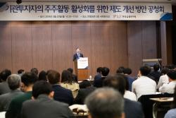 """""""'일반투자' 목적, 5%룰 완화해야…'경영권' 재정의 필요""""(종합)"""
