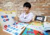 윤선생, 영어학습상품 '초통영' 최대 38% 할인