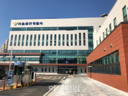 '옥상 살인' 중국동포, 범행 4시간 전 고시원 동료도 살해