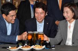 이인영·나경원·오신환, 훈훈한 분위기 속 '호프 미팅' 시작