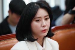 """""""윤지오, 특이한 정치인 이름 착오 인정"""""""