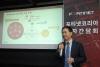 포티넷, 사이버보안 기술격차 위한 NSE 인스티튜트 운영