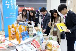 [포토] 바이어들의 한국 농식품 관심