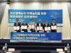 한국지역난방공사, '서산 염해농지 태양광사업' 협약 체결