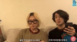 """'학폭' 잔나비 유영현 """"불량 학생 아니었어요"""""""