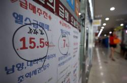 [포토]서울 일반 아파트 0.01% 하락