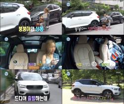볼보 XC40, 곱창·김부각 이어 '화사 효과'?...이미 인기 모델
