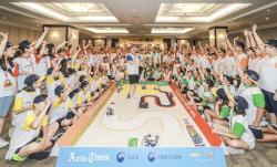 쉐보레, 어린이 과학캠프 개최..자율주행·전기차 체험