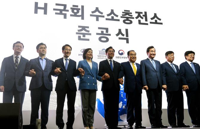 서울 도심 첫 상업용 수소충전소 국회에 구축
