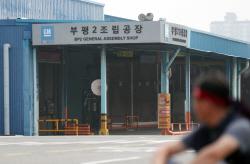 한국GM 경영진도 책임있다