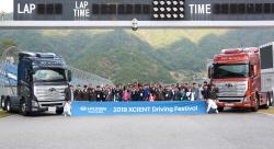 현대차, '2019 엑시언트 드라이빙 페스티벌' 실시