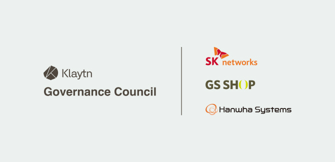 카카오 블록체인에 SK-GS-한화 계열사 참여