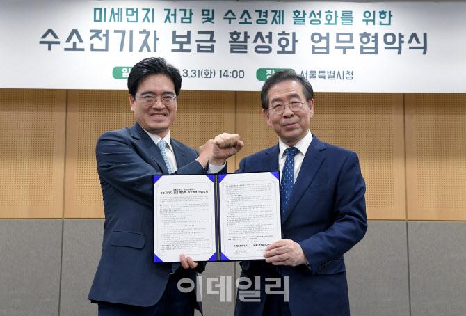 현대차-서울시, 수소경제 활성화 위해 맞손