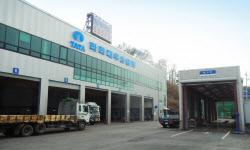 타타대우상용차, 포천·남원 지정 정비공장 신규 개장