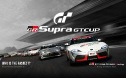 온라인 토요타 가주 레이싱, 'GR 수프라 GT컵 2020...