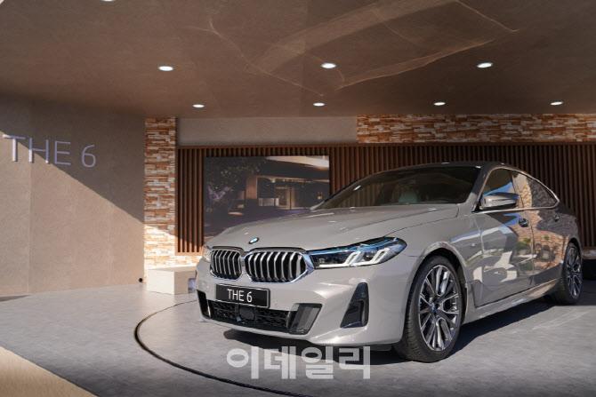 """""""세단+SUV+왜건 장점만 뽑아""""…BMW 뉴 6시리즈 그란 투리스모"""