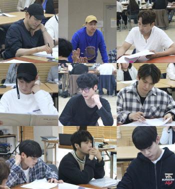 뮤지컬 '더 모먼트' 연습 돌입…내달 1일 티켓 오픈