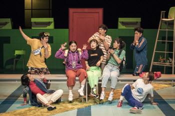 국립극단 '영지' 공연 중단…온라인 생중계는 진행