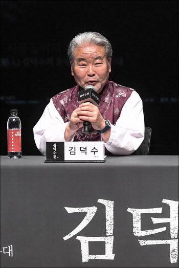 코로나19 재확산..'김덕수전' 주말 공연 취소