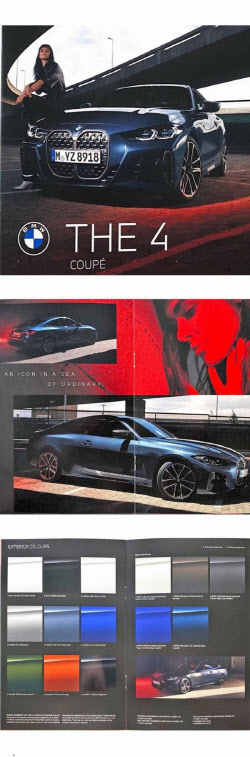 카달로그 유출된 BMW 4시리즈…뉴트리아 닮았나