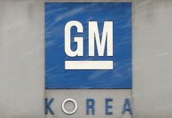 한국지엠 노조, 잔업·특근 거부‥사측