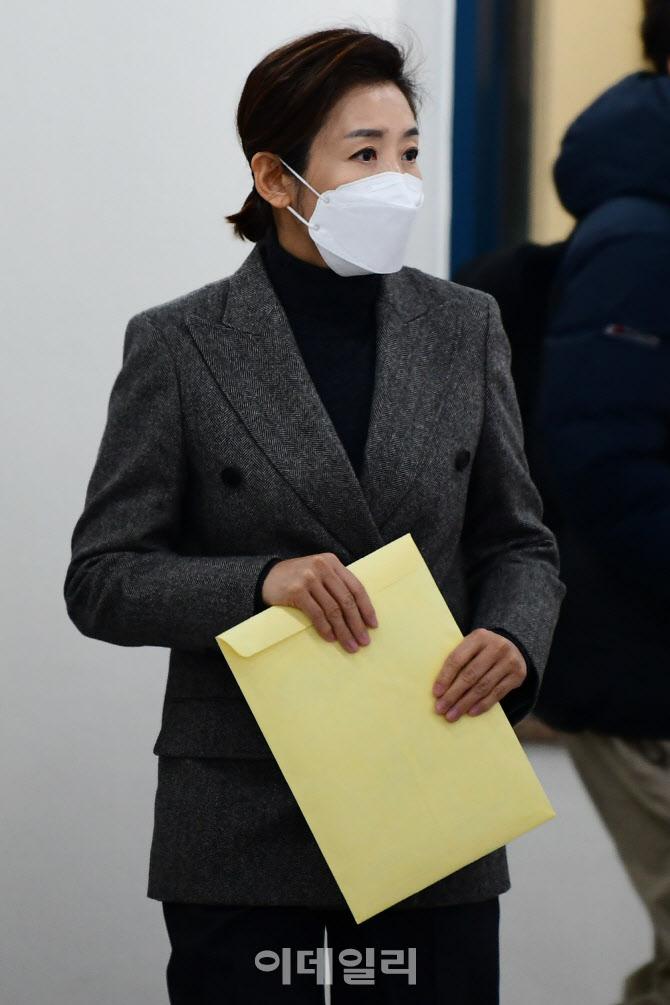 주호영 원내대표, '정영애 여가부 장관 접견'                                                                                                                             ...