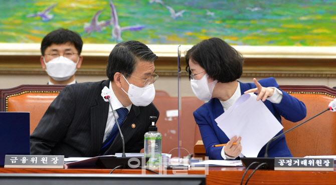 [포토]정무위 전체회의, '논의하는 은성수-조성욱'