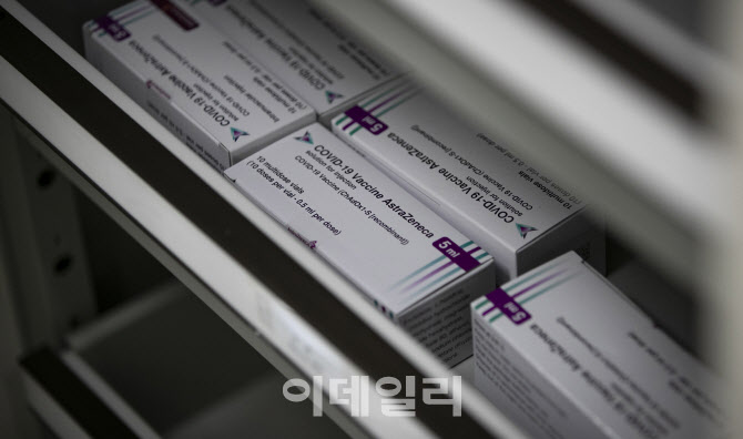 [포토]첫 백신 아스트라제네카, 26일부터 접종