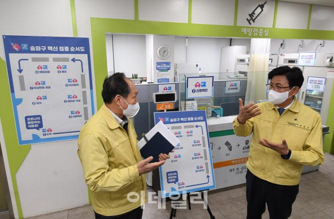 [포토]박성수 구청장, 백신 접종 사전 안전점검