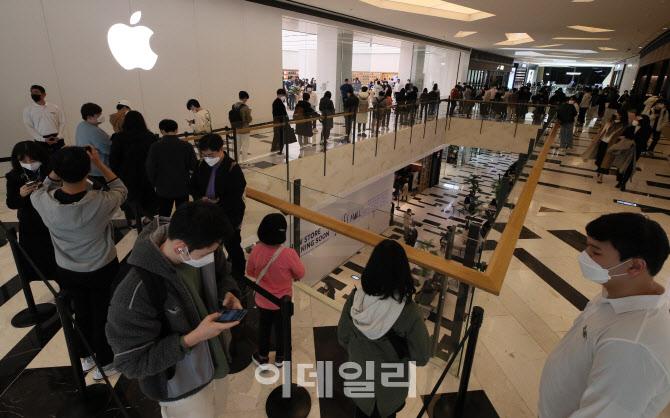 [포토]애플 스토어 2호점 정식 개장
