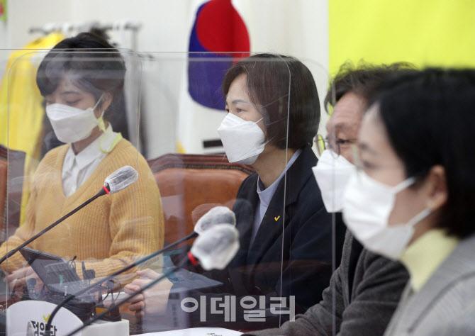 [포토]발언하는 강은미 정의당 비대위원장