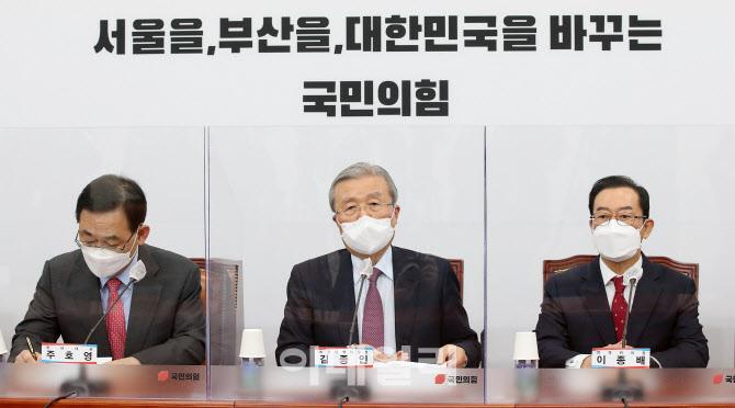 [포토]국민의힘, 비상대책위원회의