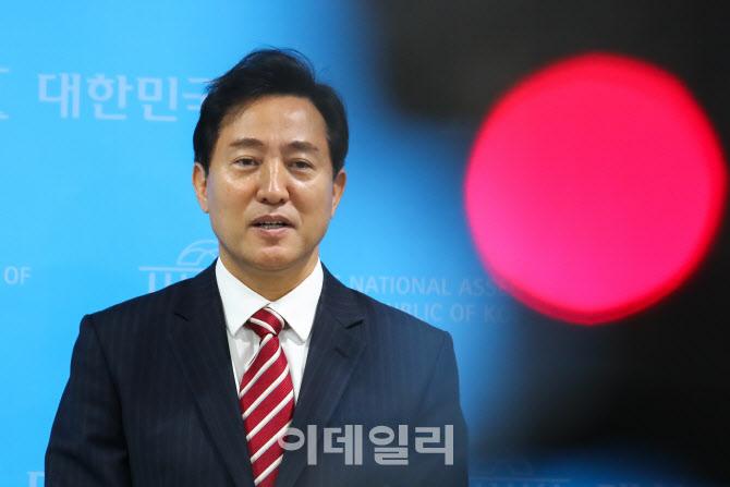 [포토]오세훈 서울시장 예비후보 기자회견