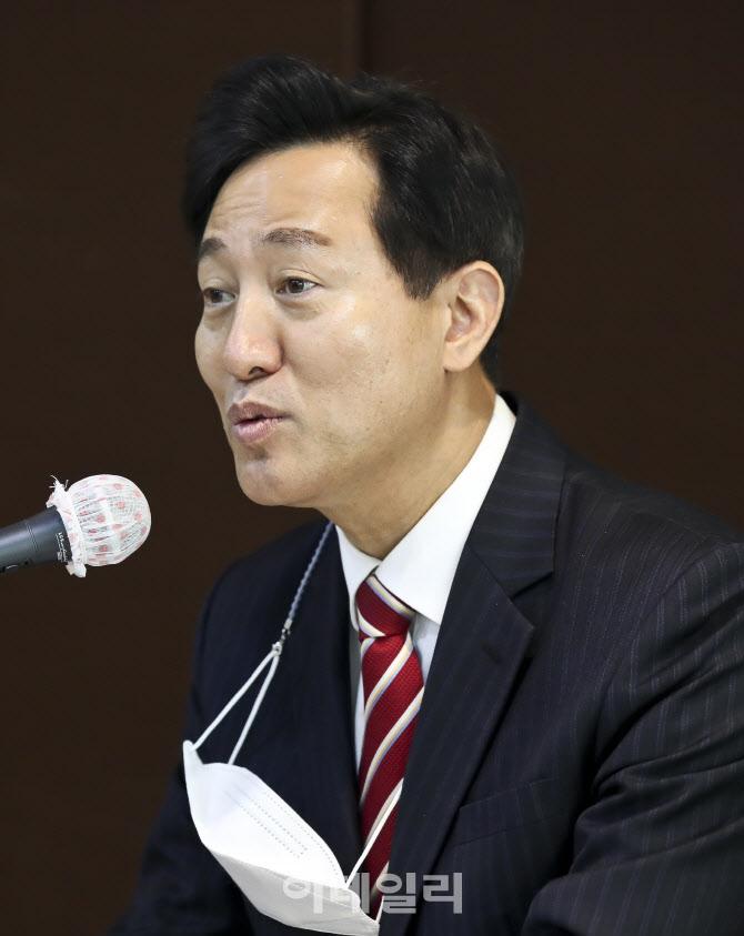 [포토]오세훈 후보, 한국여성단체협의회 간담회